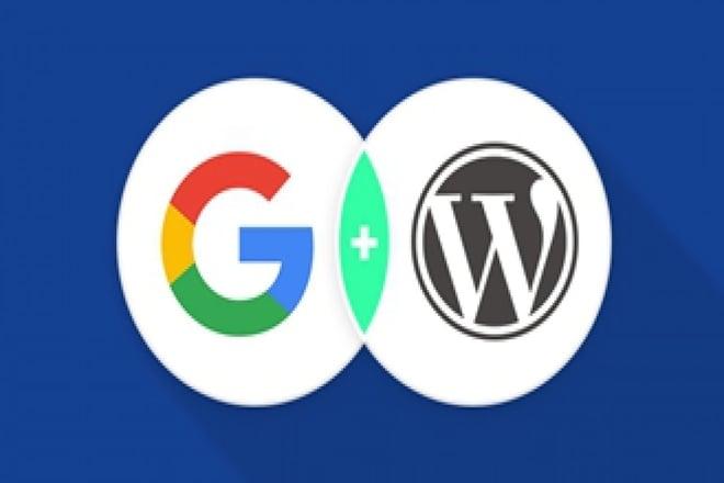 WordPress Likes To Block Google FLoC